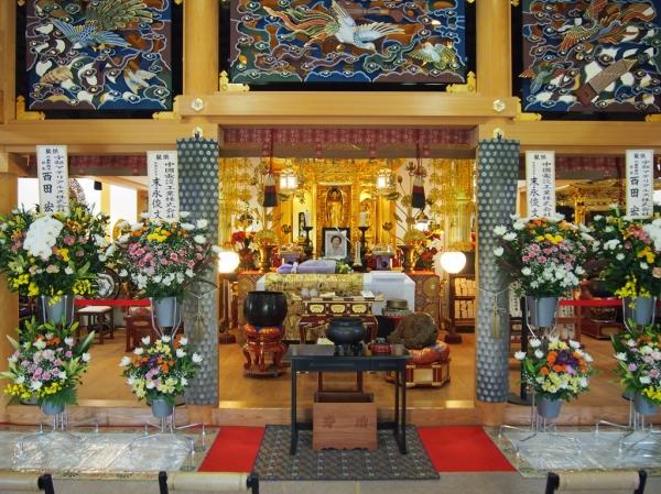 岸田幸子儀葬儀式